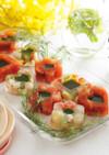 魚介と野菜のテリーヌ
