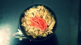 節約します大阪で、一番安い狐丼、き丼