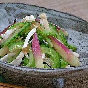 ゴーヤと鶏肉のサラダ 梅風味*東京ガス