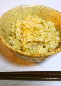 ふっくら玄米の炊き方*ゼロ活力鍋