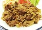 牛肉とえのきの簡単☆醤油バター焼き
