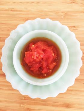 娘が大好き♡初期〜中期離乳食☆煮トマト