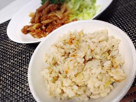 もち麦プチプチ☆生姜香る炊き込みご飯