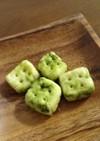 緑茶とバニラのマーブルキューブクッキー