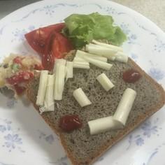 今日も一日頑張ろう!朝食健康パン(^^)