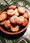 【糖質制限】おからパウダーのクッキー