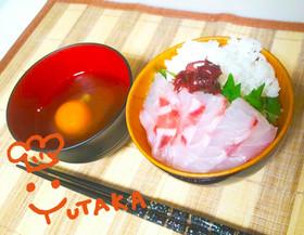 簡単☆宇和島風鯛飯