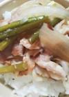 豚スタミナ丼
