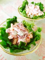 ビーツの簡単サラダの写真