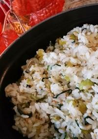 小松菜とじゃこの混ぜごはん♪