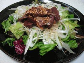 ホシの葱サラダ(マグロの心臓)