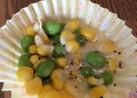 お弁当に!枝豆コーンチーズ焼き