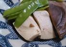 高野豆腐ときぬさやとしいたけの煮物
