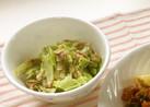 レンジで簡単!キャベツのマスタードサラダ