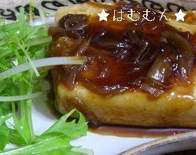 激安☆一人分10円!!激ウマ豆腐ステーキ