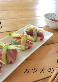 カツオの手まり寿司
