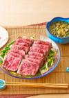 牛もも肉ステーキ夏の香味野菜ポン酢ソース