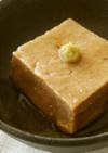 料亭の味わい  金ごま豆腐(精進料理)