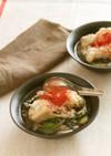 炊飯器で簡単!明日葉のサムゲタン風スープ