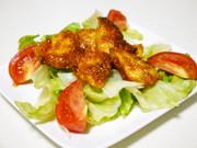 味噌ケチャチキンのローストキヌアまぶしの写真