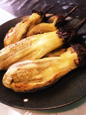 魚焼きグリルで焼くだけ!簡単ナスの丸焼き