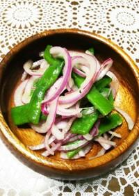 モロッコいんげん☆紫玉葱のマリネサラダ♪