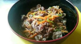 牛肉の生姜丼