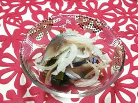 〆鯖と香味野菜のポン酢和え