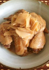 さっぱりこっくり♡新生姜と手羽先の煮物