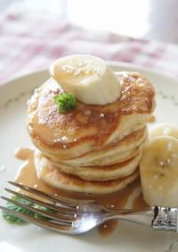塩バナナ*キャラメルパンケーキ