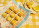 爽やか♪レモンキューブクッキー