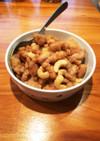 給食の☆鶏とカシューナッツの味噌和え