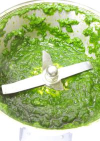 微粉砕機で野菜ペースト(ほうれん草)作り