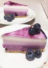 三層のブルーベリーレアチーズケーキ