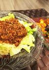 夏の保存食  ピリ辛ジャージャー肉味噌