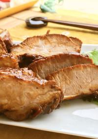 麹&酢生姜✿カラダに優しい焼煮豚