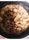 *鶏とごぼうの炊き込みご飯