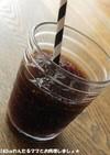チアシードで満腹★コーヒーゼリードリンク