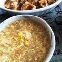 卵とコーンの中華スープ