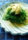 しゃきしゃき水菜の辛し和え