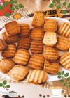 夏のオヤツに☆塩クッキー