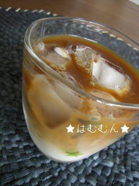 パンダコーヒー♡