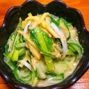常備菜☆長ネギの酢味噌ごま和え