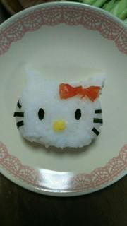 【離乳食・後期~完了期】キティちゃんの写真