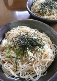 豆腐アボカド納豆の冷製パスタ