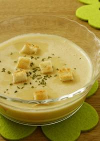 ほんとに簡単!冷製コーンスープ