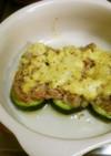 ズッキーニとツナチーズのオーブン焼き