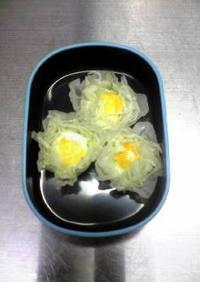巣篭もり玉子~お弁当サイズ