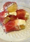 グレープフルーツと生ハムサラダ