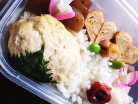 簡単♡お弁当にも♡チーズin豆腐バーグ♡